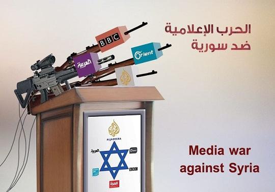 الحرب الأعلامية على سوريا والتضليل الأعلامي