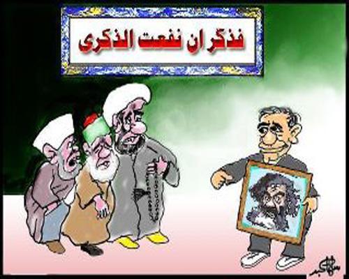 وذكر إن نفعت الذكرى - حلاقة صدام حسين المجانية