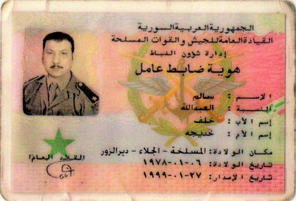 انشقاق سالم العبدالله الدميمي