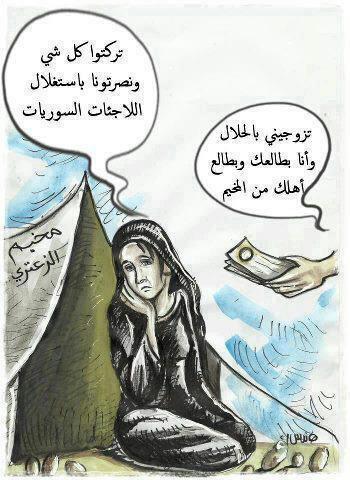 بنات سوريا تباع  بمائة دينار إردني في سوق النخاسة !!