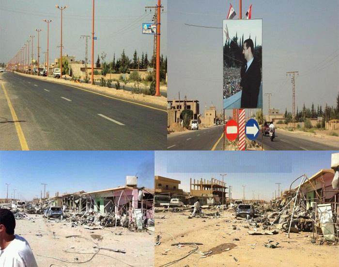 بلدتي المظلومة - قبل - وبعد الدمار الذي لحق بها