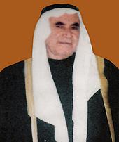 الشيخ عبود الهفل