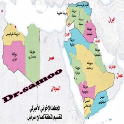 خريطة المؤامرة