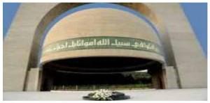 عيد الشهداء 2015